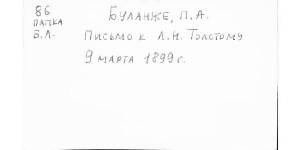 @4101_1700_2-1899_0171