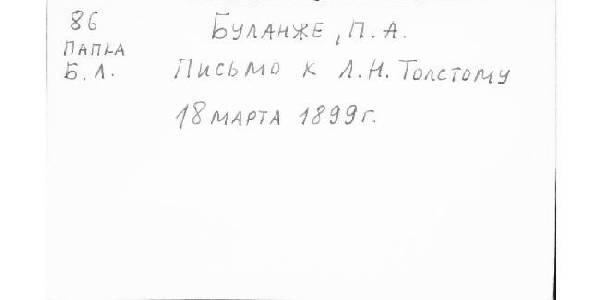 @4101_1700_2-1899_0173