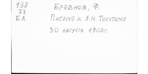 @4101_1700_2-1903_0247