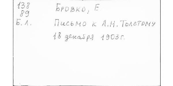 @4101_1700_2-1903_0253