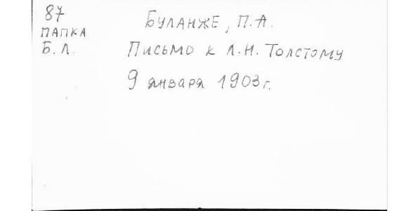 @4101_1700_2-1903_0267